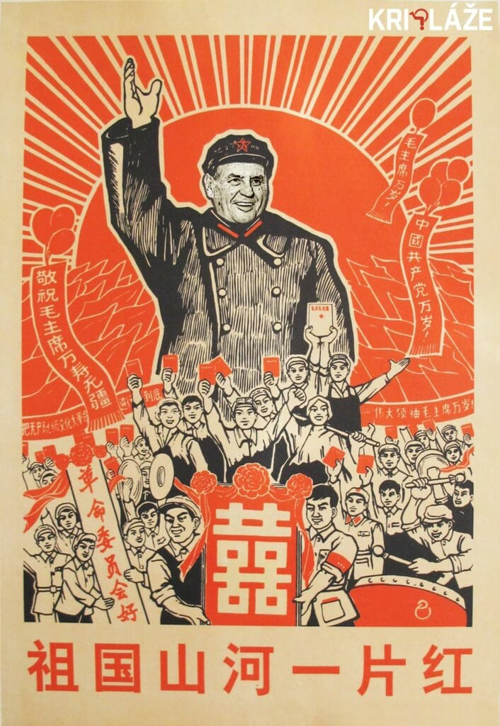 Zeman, vládca Číny